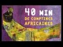 Comptines et berceuses du baobab - 40 minutes de chansons et berceuses d'Afrique
