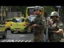 Порядок в Рио-де-Жанейро обеспечит армия