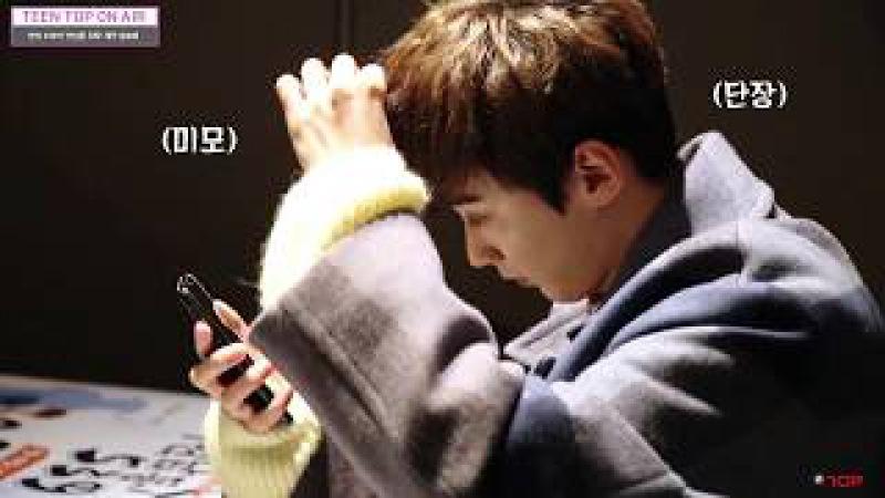TEEN TOP ON AIR - 시크한 조다운으로 변신한 천지의 '연남동 539' 제작 발표회 현장!