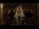Проповедь Патриарха Кирилла в канун среды 1-й седмицы Великого поста