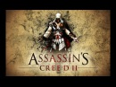 Assassin's Creed II Истина