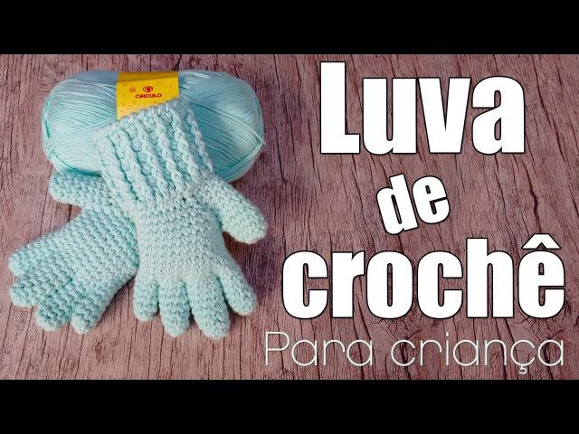Luva de crochê com dedinhos para criança Soraia Bogossian