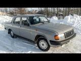 Капсула времени из 90-х: Волга с пробегом 4211 км ГАЗ-31029