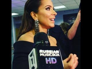 RUSSIAN MUSICBOX on Instagram: Съемочная группа #russianmusicbox посетила концерт @anilorak Diva. Подробности в ближайшем репортаже @koneva_anas...