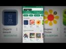 Как восстановить Google Play Store (Gapps) на Flyme OS 6.1 (Телефон Meizu m3 Note)   Инструкция