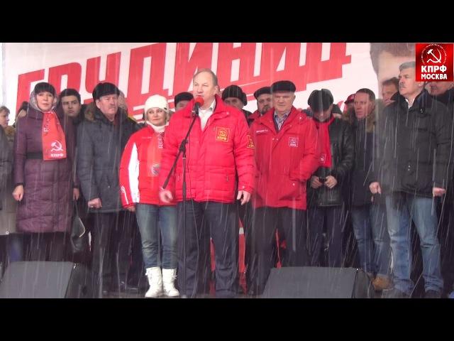 Выступление Валерия Рашкина на московском митинге за социальную справедливость!