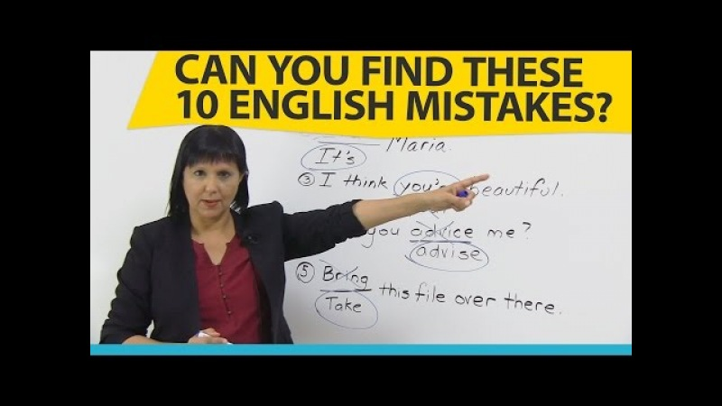 Can you find these 10 common English mistakes?