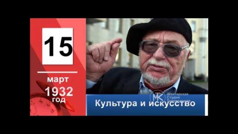 Памятные и знаменательные даты марта.15.03.18.