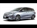 Nissan Lafesta Highway Star G Supremo B35 '2012