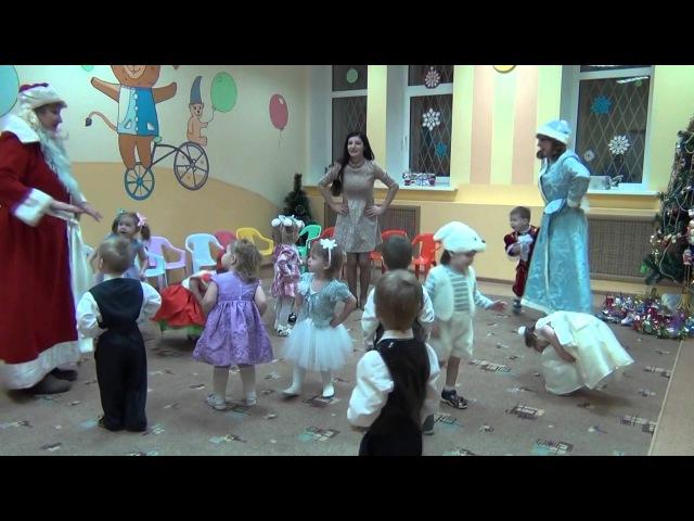 Утренник ЕЛКА 2014 - Младшая группа Частный детский сад ЛАСТОЧКА г. Люберцы