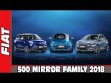 2018 FIAT 500 MIRROR FAMILY  AUTO WORLD. RU