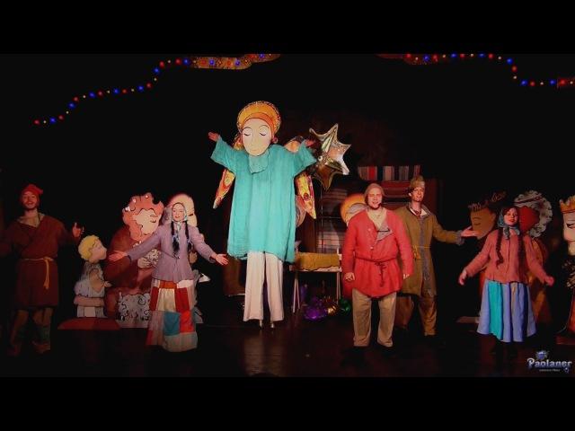 Театр Странствующие куклы г на Пэжо Рождество 2014