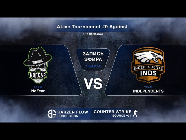 NoFear vs INDEPENDENTS | ALive Tournament 9 Against