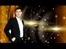Фирдус Тямаев - Большой Гала-концерт