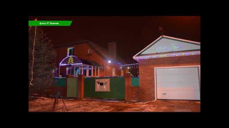 Выпуск от 19.01.18 Ледовый городок во дворе - Стерлитамакское телевидение