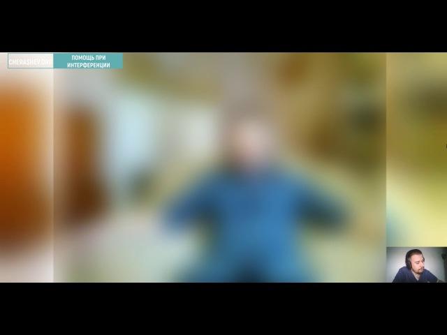 Интерференция | Огус, Егова, Инцект, Велис, Ариш