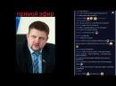 Алексей Карякин. О возвращении в ЛНР, уходе Плотницкого и перспективах республи
