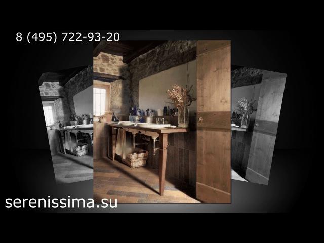 Плитка Cir Cottage (Италия)