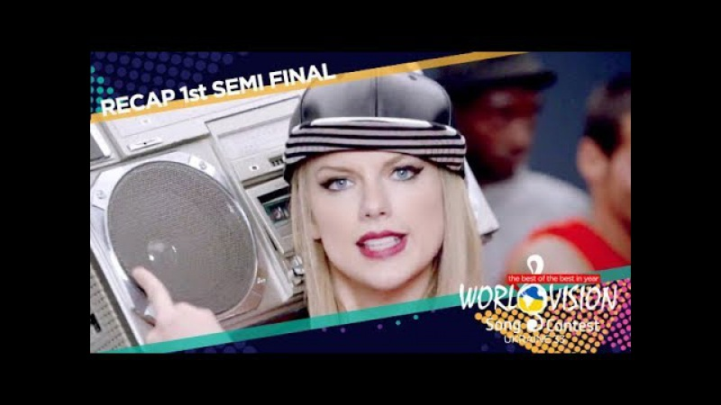 Recap 1st Semi Final 33 Worldvision Song Contest