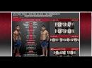 Прогноз и Аналитика от MMABets UFC on FOX 28 Моралес Бермудес Шелтон Перез Выпуск №68 Часть 1 2