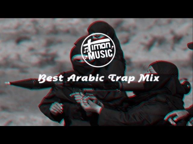 Best Arabic Trap Mix 🔥 November 2016 🔥 Bass Music Mix 1