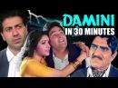 Damini in 30 Minutes Meenakshi Sheshadri Sunny Deol Rishi Kapoor Superhit Bollywood Movie