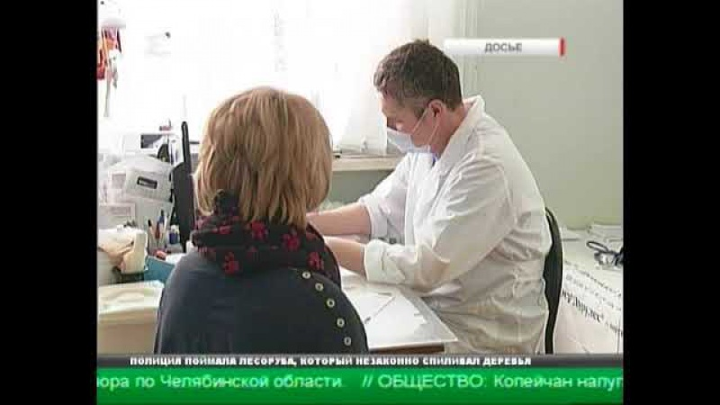 Количество заболевших пневмонией выросло в Челябинской области