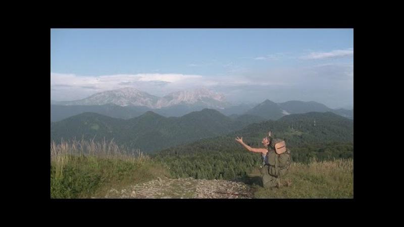 Путешествие на Западный Кавказ, вдвоём по хребту (2016)