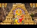 OM Lakshmi Narasimha Namaha 108 times powerful