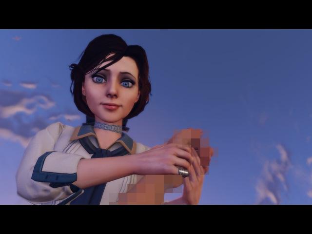 Bioshock Infinite - как заняться любовью с Элизабет