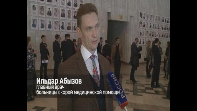 Главный врач Больницы скорой медицинской помощи Ильдар Абызов