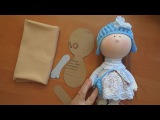 Мастер класс. Текстильная куколка .Doll, master class