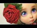 Роза из фоамирана и атласной ленты