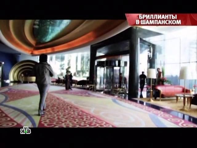 Филипп Киркоров Русские сенсации на НТВ 20 01 2013