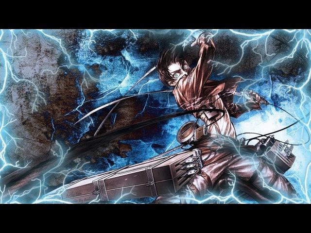 Атака титанов / Shingeki no Kyojin / Вторжение Гигантов / Attack on Titan / Аниме клип 2017 [ AMV ]