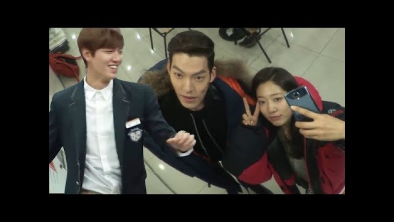 How Lee min ho, Park shin hye and Kim woo bin funny are?