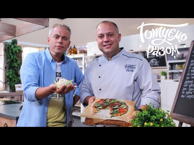 Блюда из цветной капусты - Готовим вместе - Интер