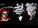 Вечеринка иллюминатов в поместье ротшильдов! Шокирующая реальность!
