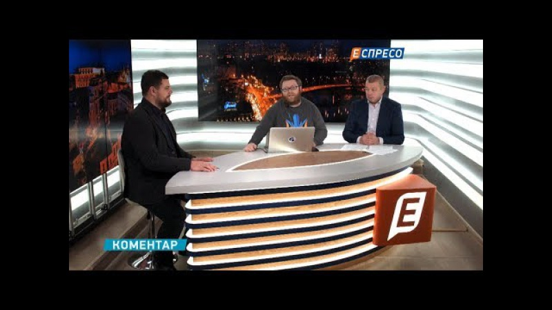 Іллєнко та Паламарчук про офшори президента та за що буде голосувати Верховна Р ...