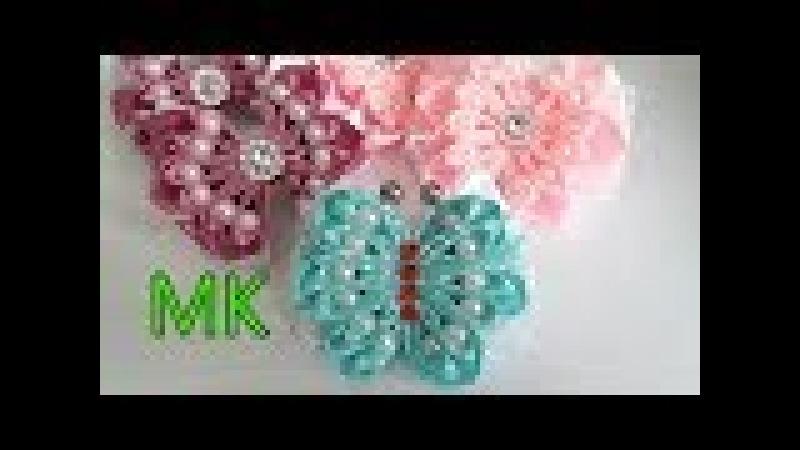 м.к. бабочки и бантики с бусинками /m. Butterflies and bows with beads