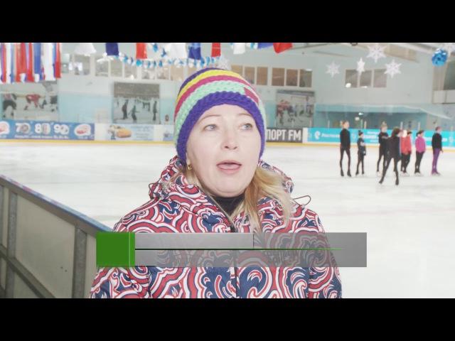 Мастерству тройных прыжков юных спортсменов Вологды обучил мэтр российского фигурного катания