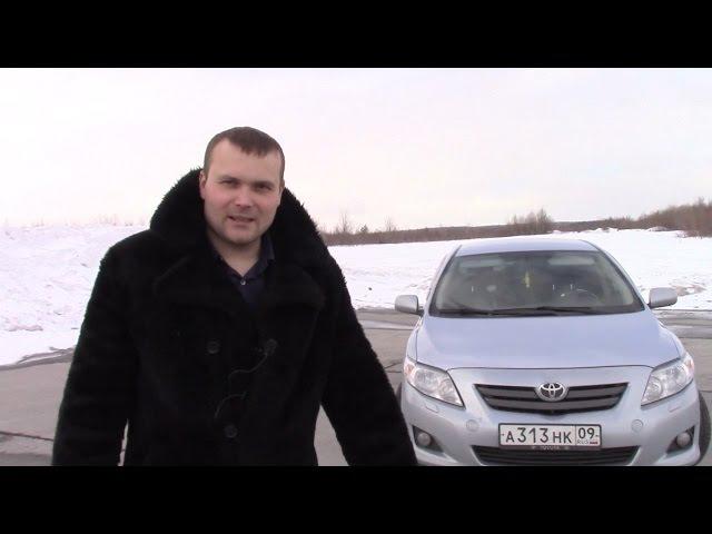 Toyota Corolla. Исполнилось 7 лет. - видео с YouTube-канала Яковлев Миша