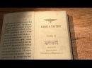 Книга Бытие Глава 10 Иеромонах Никодим Шматько Библейский портал
