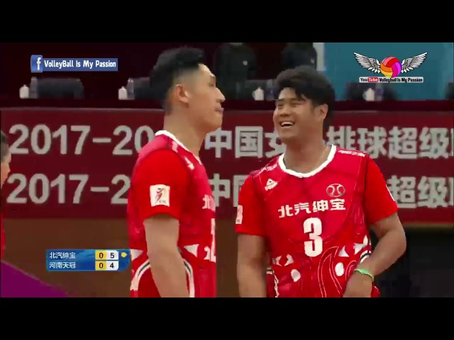 Beijing (北京) vs Henan (河南) | 26-11-2017 | Chinese Men's volleyball super league 2017/2018