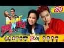 NGHỆ SĨ THỬ TÀI P336 | Tập 24 FULL | Rapper Karik hóa chủ nợ 'đòi quà' diễn viên hài Lê Trang 😂