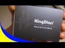 SSD KingDian S180 60Gb - дешёвый SSD для майнинг фермы из Gearbest
