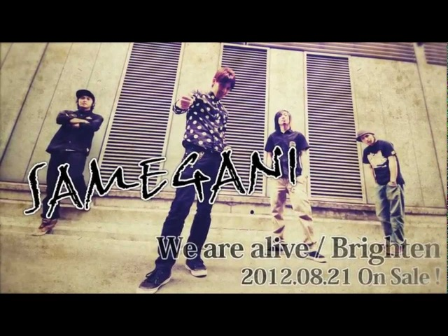 SAMEGANI - We are alive Brighten - 2012.08.21 ON SALE ! 【鮫蟹】