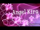 киндер сюрприз и Angel Kira