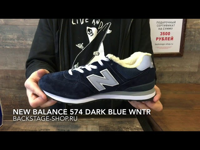New Balance 574 Dark Blue wntr