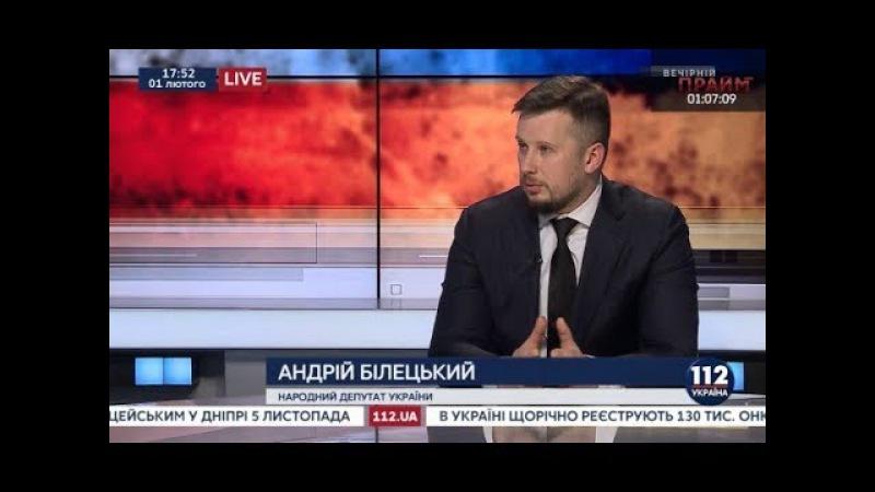 Билецкий Польские националисты сегодня проявляют больше адекватности чем польская власть